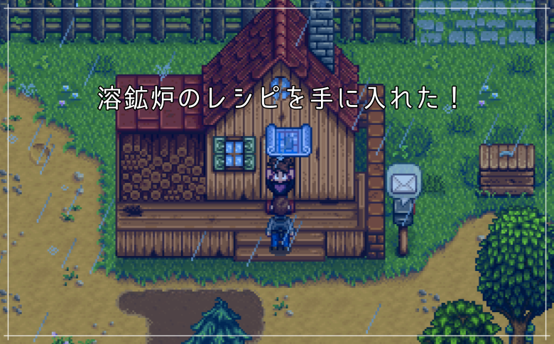 【Stardew Valley】1年目の春、6日(土)の日記