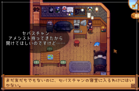 【Stardew Valley】1年目の春、20日(土)の日記
