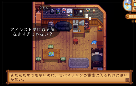 【Stardew Valley】1年目の春、21日(日)の日記